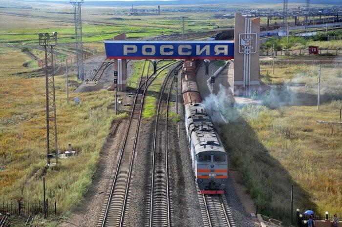 Рис. 3. На российско-китайской границе у Забайкальска