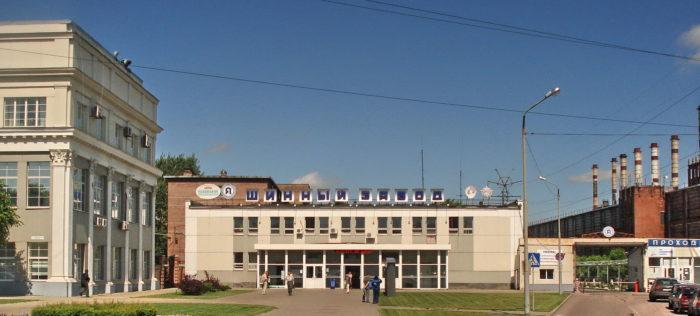 Рис. 3. Ярославский шинный завод