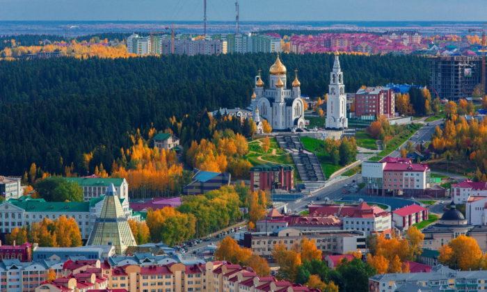 Рис. 4. Ханты-Мансийск - центр Ханты-Мансийского автономного округа