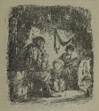 Рис. 5. Пан Тыбурций и дети. Иллюстрация Н. Кустова