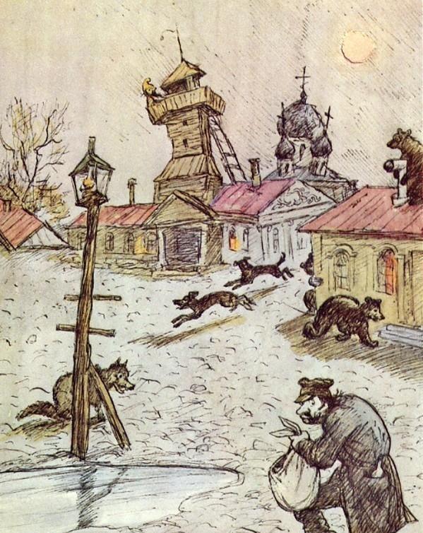Рис. 1. Город Глупов. Художники Кукрыниксы