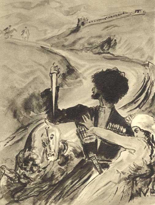 Рис. 1. Казбич и Бэла. Иллюстрация В. Г. Бехтеева. 1939 год