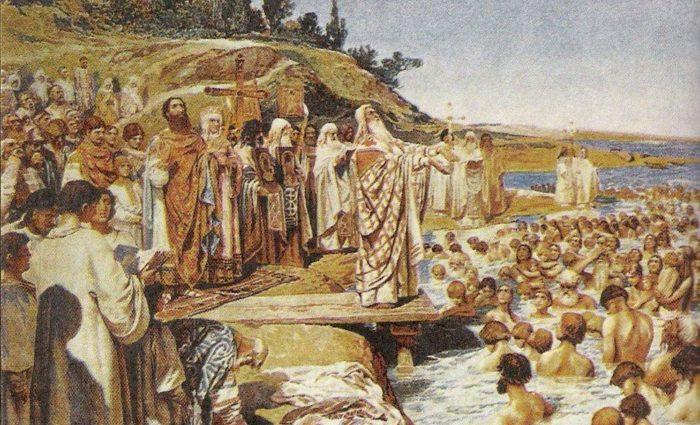 Рис. 2. «Крещение киевлян». Автор Клавдий Лебедев