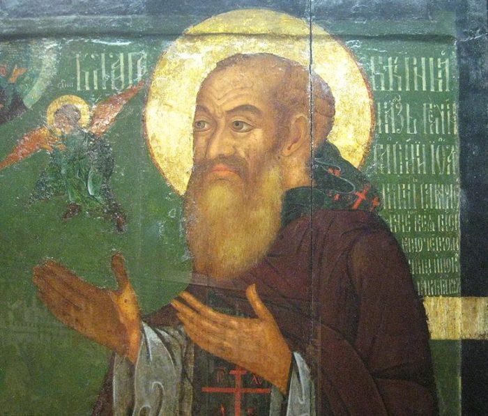 Рис. 2. Василий III, отец Ивана Грозного. Вторая половина XVI ст.