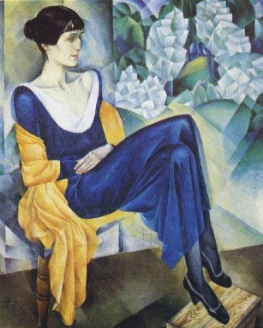Рис. 3. Анна Ахматова. Портрет работы Н. Альтмана. 1914 год