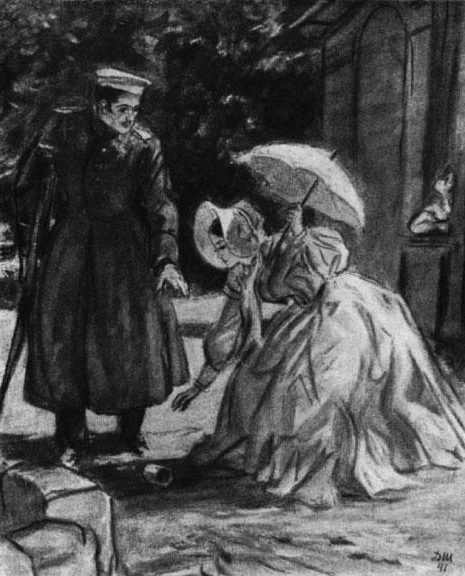 Рис. 4. Княжна Мери и Грушницкий. Д. А. Шмаринов. 1941 год