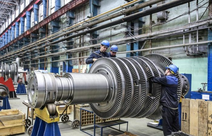 Рис. 4. Уральский турбинный завод