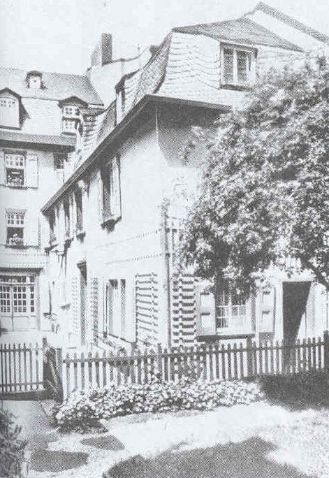 Рис. 5. Дом, где родился композитор