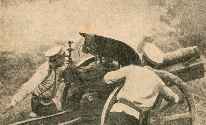 Рис. 5. Русская 122-мм гаубица на боевой позиции. 1915 год