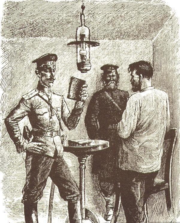 Рис. 8. Арест Штокмана. Иллюстрация С. Королькова